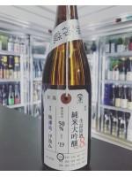 加茂錦 荷札酒 生詰原酒 純米大吟醸無濾過生汲みver.8.5 720ML