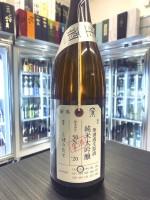 加茂錦 荷札酒 純米大吟醸 しぼりたて無濾過生原酒 1800ML