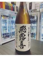 日本酒 飛露喜 特別純米 無ろ過生原酒 1800ML
