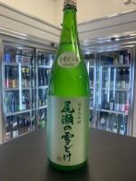 尾瀬の雪どけ 新酒うすにごり 純米大吟醸 1800ML