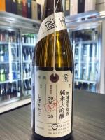 加茂錦 荷札酒 純米大吟醸 しぼりたて無濾過生原酒 720ML