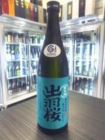 出羽桜 雪女神 四割八分 純米大吟醸 1800ML