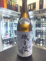 磯自慢 特別本醸造 生原酒 1800ML