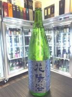 花陽浴 純米吟醸 八反錦 生原酒 1.8L
