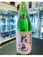 花邑 雄町純米吟醸 生酒 1.8L
