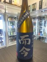 而今 酒未來無濾過生 純米吟釀 1800ML