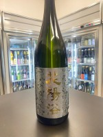 花陽浴 純米大吟醸 美山錦48% 生原酒 1.8L