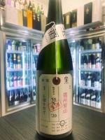 加茂錦 荷札酒 播州愛山50 純米大吟醸無濾過生原酒 720ML
