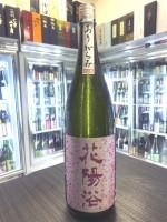 花陽浴 純米吟醸 備前雄町おりがらみ 生原酒 1.8L