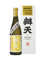 純米大吟醸35 原酒 出羽燦 720ml