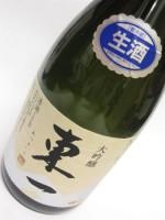 東一 大吟醸 山田錦 生酒720ml
