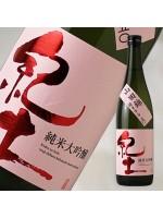 紀土 -KID- 純米大吟醸 1800ml
