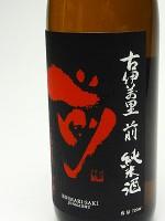 古伊万里 前(さき)純米酒 720ml
