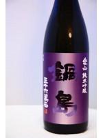 鍋島 純米吟醸 <愛山>  1800ml