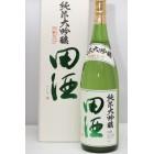 田酒純米大吟醸 四割五分 1800ml