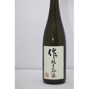 作 純米大吟醸 720ml