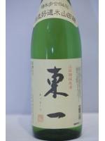 東一 純米酒 山田錦 1.8L