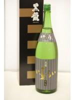黒龍 吟醸 1800ml