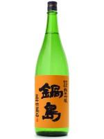 鍋島 純米吟醸 五百万石 1800ml