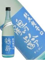 鶴齢 純米超辛口 美山錦60% 無濾過原酒 1800ml