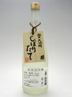 蓬莱泉 純米大吟醸しぼりたて 720ml