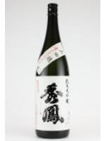 秀鳳 純米大吟醸「山田穂」33% 720ML