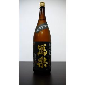 寫樂 純米吟醸 東条山田錦 1800ML