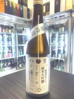 加茂錦 荷札酒 純米大吟醸 槽場汲み原酒ver.4 720ML