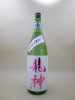 龍神 新酒 純米大吟醸 生 1800ml