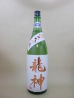 龍神 純米大吟醸 山田錦 生詰 1800ml