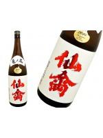 仙禽 亀ノ尾 無ろ過原酒 1.8L