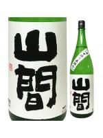 山間 純米吟醸 仕込み1号 無濾過生原酒1800ml