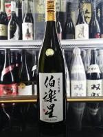 伯楽星 純米大吟醸 新酒 1800ML