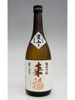 來褔 愛山 純米吟釀 生原酒720 ML