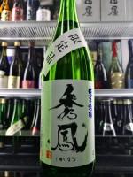 秀鳳 限定品 純米吟釀 1.8L