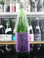 翠玉 純米吟醸 720ML