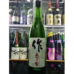 作 恵乃智 純米吟醸 1800ML
