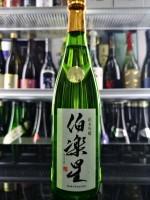 伯楽星 純米吟醸 新酒 720ML