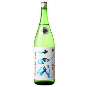 十四代 おりがらみ 荒走り 生酒 1.8L
