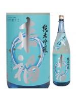来福 純米吟醸 夏の酒 1800ml