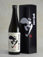 古伊万里 前(さき)純米大吟醸 720ml