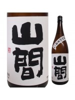 山間 11号 特別純米酒 かめ口直詰め 1.8L